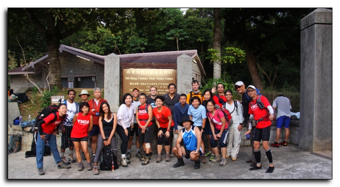 MacLehose Starting point