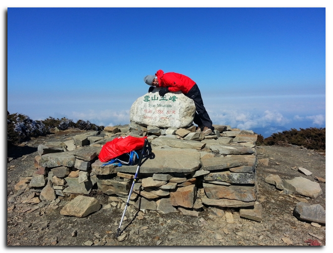 Xueshan peak