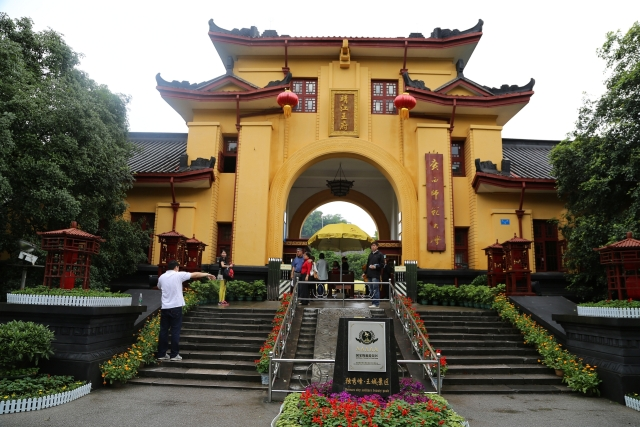 Guilin064